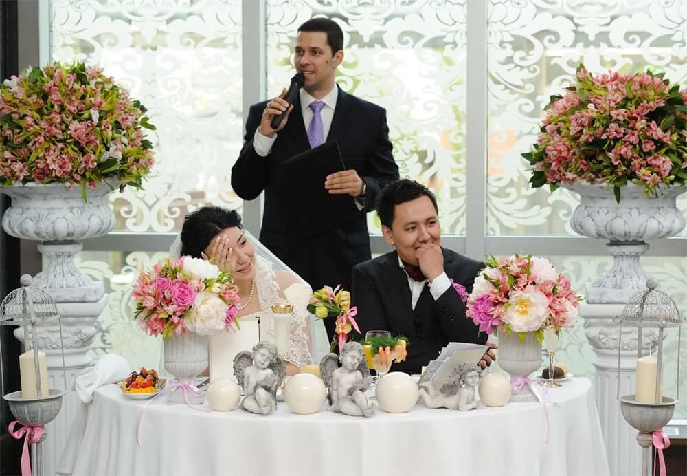 ведущий свадьба 123
