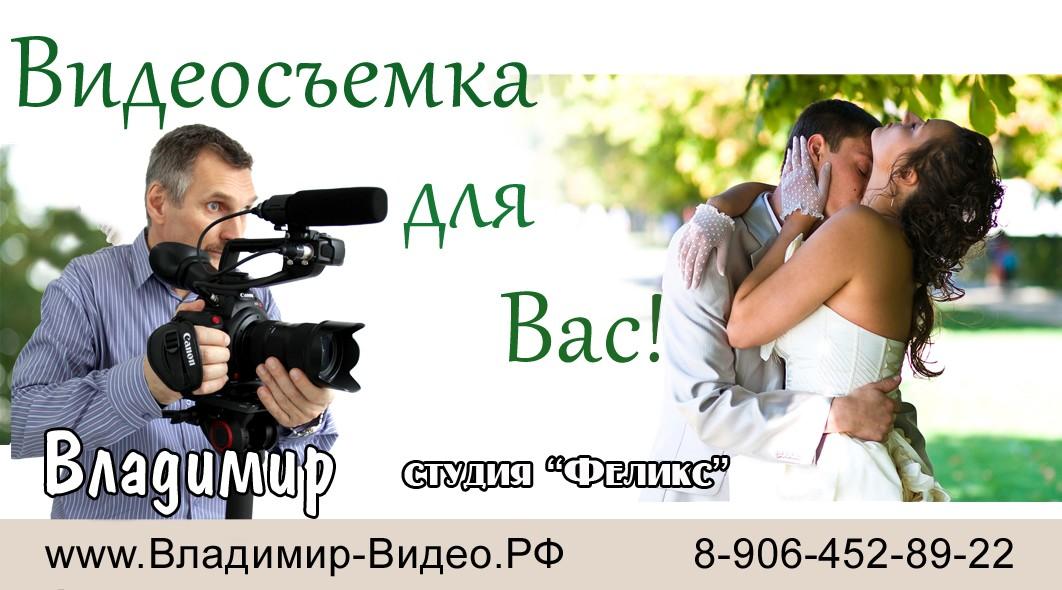 """Студия """"Феликс""""/Видеосъёмка свадьбы в Ростове"""
