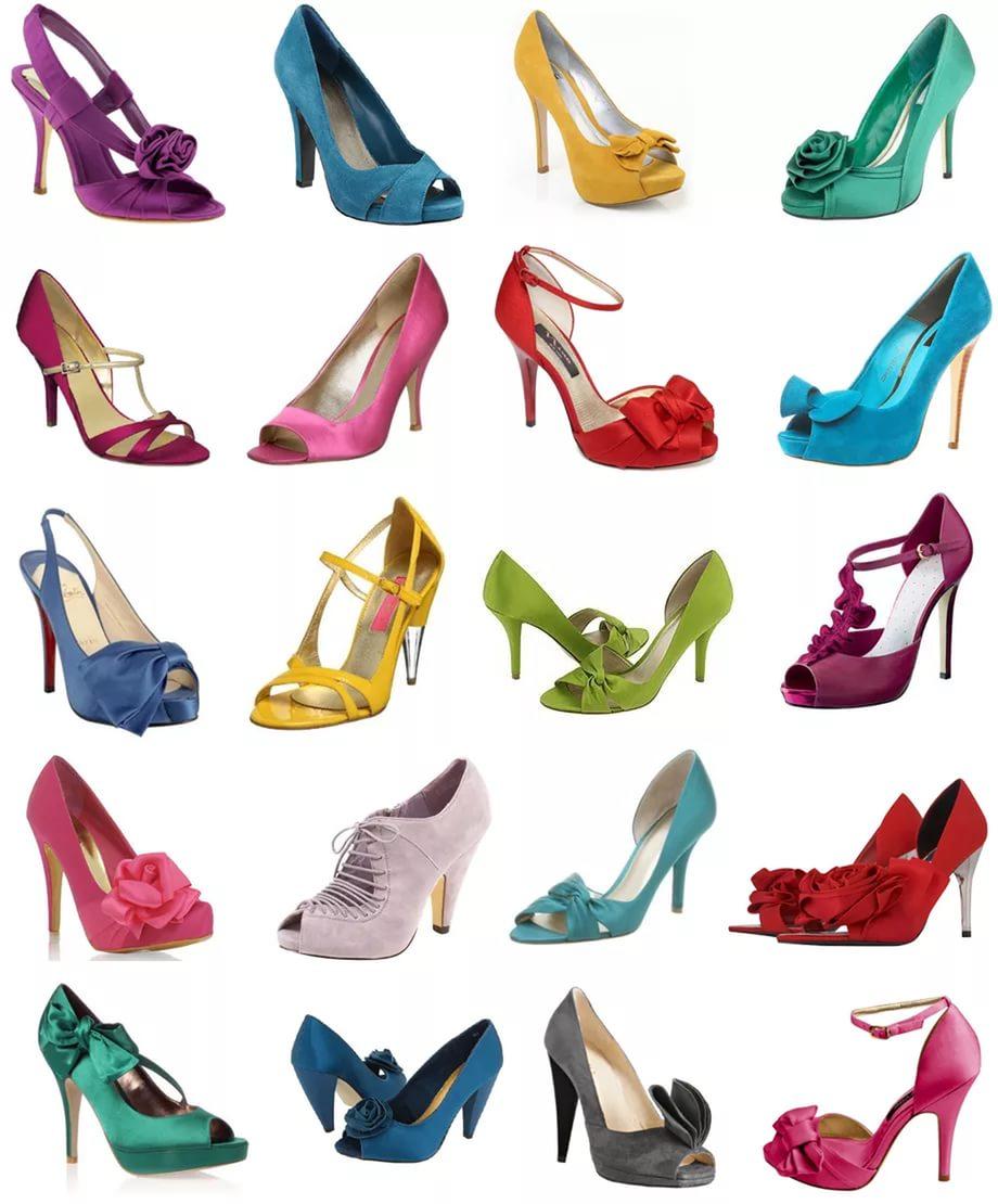 Цветные туфельки невесты.67899