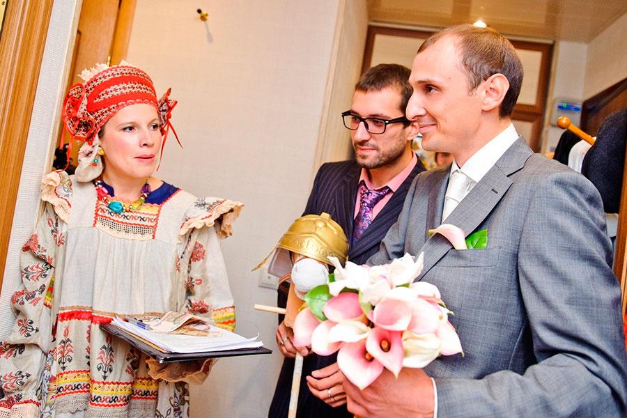 выкуп невесты 567