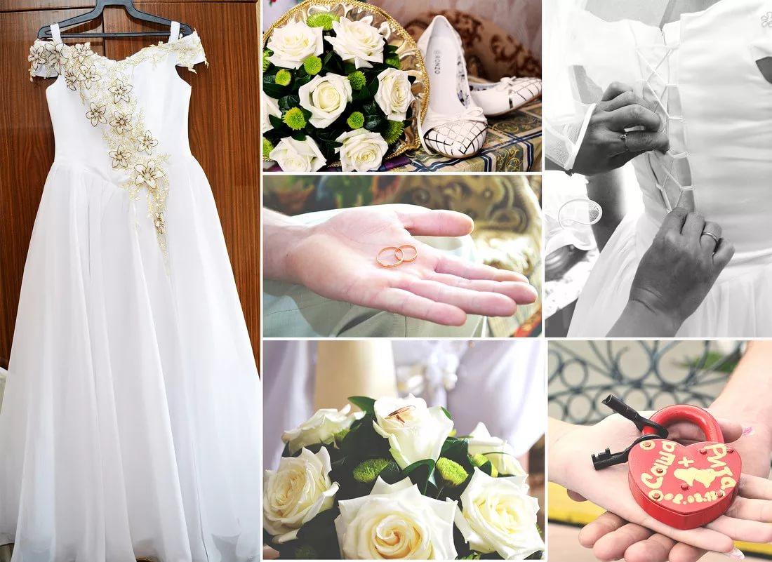 подготовка к свадьбе 1234