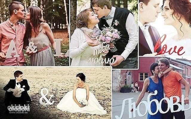 Свадебные наряды невесты и жениха 246798