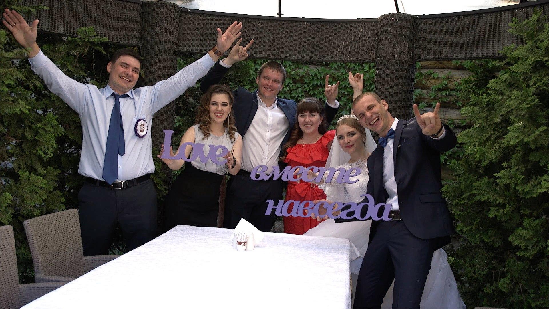 Гости на свадьбе,видеосъемка234769-