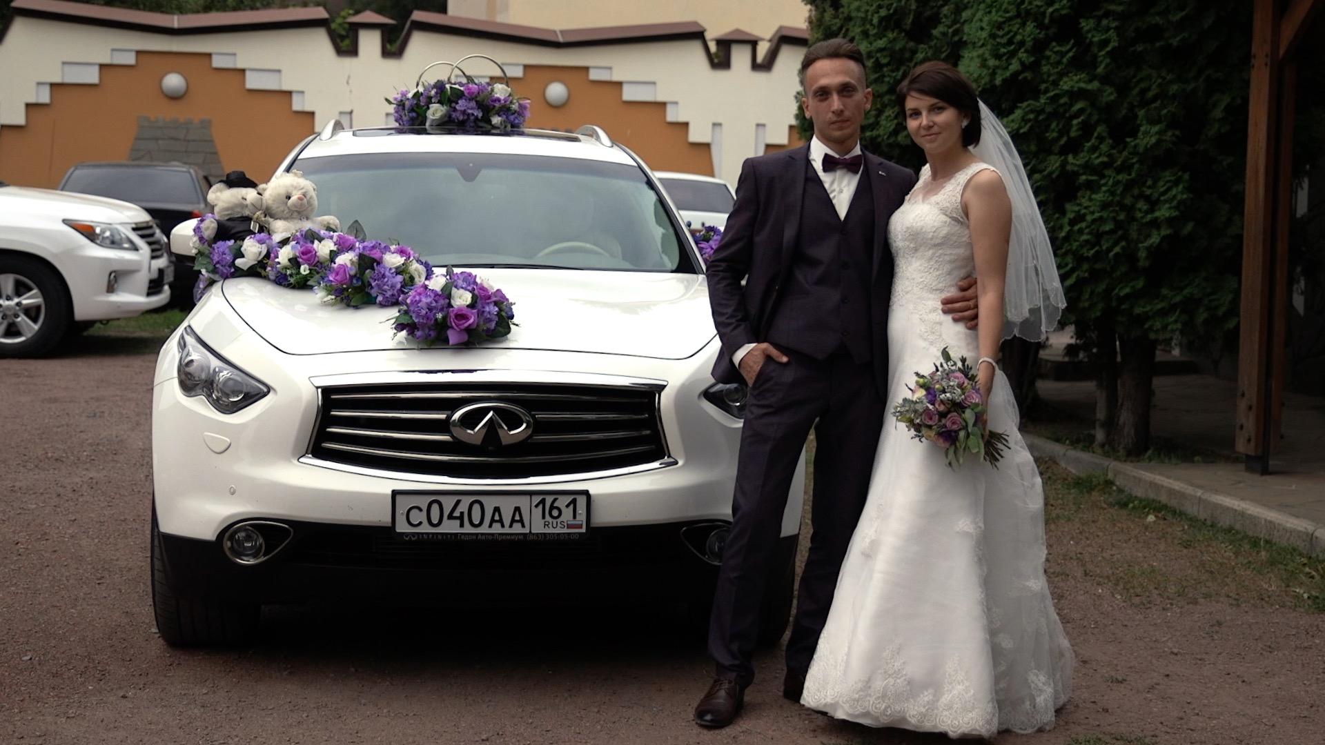 Образ невесты33567990